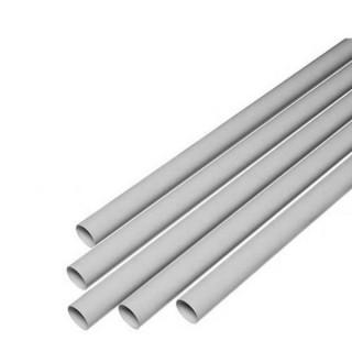 Conduit PVC Ø 51 mm - Longueur 2,5 m [- Réseau Aspiration Centralisée - Aldès]