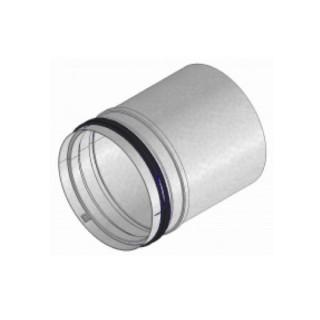 Rallonge pour plafond supérieur à 240 mm [- FRS-VV 125 - Réseau FlexPipe - Helios]