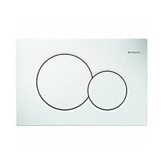 SIGMA 01 Blanc [- Plaque de déclenchement 2 touches - Geberit]